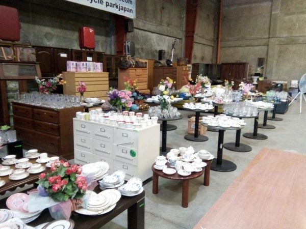FINAL DISPLAY FOR TUESDAY AUCTION